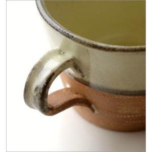 マグカップ 陶器 かわいい おしゃれ シンプル 和 美濃焼 日本製 カフェ 和風 モダン 渋い デザイン 焼き物 陶芸 コーヒーカップ 和食器 ルレット マグ|gigiliving|04