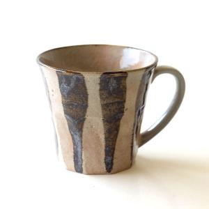 マグカップ 陶器 おしゃれ 美濃焼 コーヒーカップ 素朴なマグカップ B|gigiliving