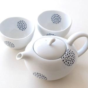 急須 セット ティーポット 粒丸紋ポット煎茶碗付き|gigiliving