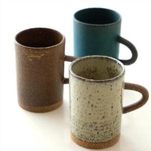 マグカップ 陶器 かわいい おしゃれ 和 シンプル 美濃焼 日本製 カフェ スリム 和風 モダン 渋い 焼き物 陶芸 コーヒーカップ 和食器 オアシスマグ 3カラー|gigiliving