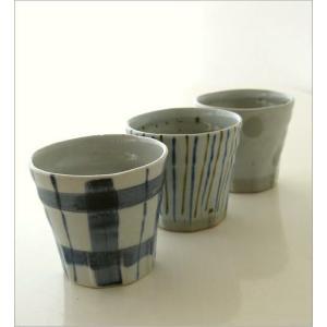 陶器 フリーカップ 美濃焼 コーヒーカップ ティーカップ 湯のみ 素朴なフリーカップ3個セット|gigiliving|02