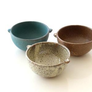 小鉢 おしゃれ 和食器 陶器 美濃焼 日本製 サラダボウル シリアルボウル カフェオレボウル スープカップ 和風 おしゃれ 耳付きマルチボウル 3カラー|gigiliving