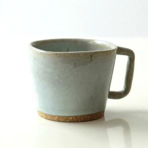 マグカップ おしゃれ 陶器 日本製 和食器 コップ 和風 モダン 和モダン 焼き物 コーヒーカップ 美濃焼 カフェ マグ カップ デザイン スクエアマグ|gigiliving