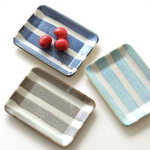 小皿 おしゃれ 陶器 お皿 プレート 四角 長方形 ストライプ かわいい 和風 洋風 モダン トレイ 美濃焼 和食器 日本製 スクエアミニプレート 3カラー|gigiliving