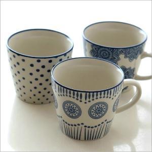 マグカップ 陶器 かわいい おしゃれ カフェ モダン デザイン コーヒーカップ コーヒーマグ インテリア 雑貨 ハンドスタンプマグ 3タイプ|gigiliving