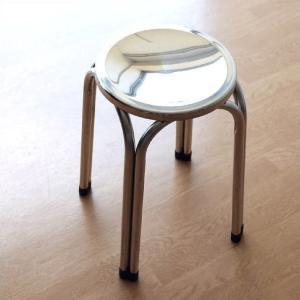 スツール スタッキング おしゃれ 丸椅子 ステンレス シンプル スタイリッシュ シルバー 金属製 ステンレス スタッキングスツール|gigiliving