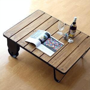 ローテーブル アイアン 幅90 高さ30 アンティーク 木製 カフェテーブル 低い コンパクト おしゃれ 車輪 レトロ アイアンとウッドのコーヒーテーブル|gigiliving