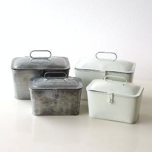 小物入れ ブリキ ふた付き ボックス 2個セット アンティーク レトロ おしゃれ シャビー ツールボックス 持ち手付き 小物収納 缶 ブリキのツールBOX 2タイプ|gigiliving