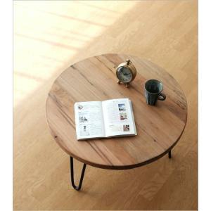 テーブル 丸 木製 アイアン 幅60cm シャビー アンティーク レトロ ちゃぶ台 座卓 天然木 丸型 円形 木目 ビンテージ シャビーな寄木のラウンドテーブル|gigiliving|02