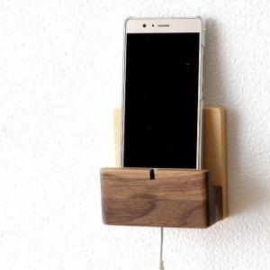 スマホスタンド 壁掛け 木製 充電 おしゃれ ナチュラル シンプル 天然木 ウォールナット 充電しながら スマートフォンスタンド マグネット・携帯スタンド|gigiliving