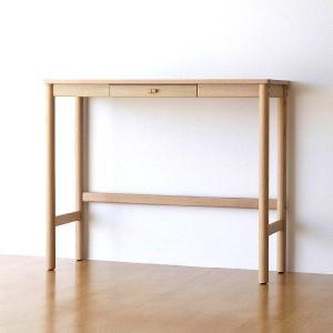 カウンターテーブル おしゃれ スリム 引き出し 収納 木製 天然木 ナチュラルウッド シンプル パソコンデスク ハイタイプ ハイテーブル カウンターテーブル gigiliving