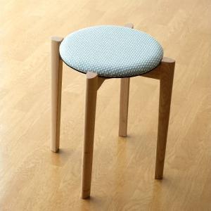 丸椅子 丸イス 木製 おしゃれ 布張り スツール かわいい ラウンド 丸い スタッキング 椅子 シンプル 天然木 無垢 ナチュラルウッドのサークルスツール|gigiliving