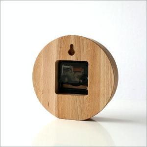 置き時計 置時計 壁掛け時計 掛け時計 掛時計 壁掛時計 木製 おしゃれ ナチュラル アナログ 天然木 シンプル インテリア ウッドウォールクロック プチサークル|gigiliving|05