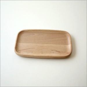 木製トレー トレイ お盆 ナチュラルウッドトレイS 2タイプ|gigiliving|06