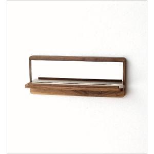 鏡 壁掛けミラー ウォールミラー 棚付き シェルフ シンプル ナチュラル おしゃれ 木製 天然木 ウッド 玄関 横長 飾り棚カガミL ウォルナット|gigiliving|05