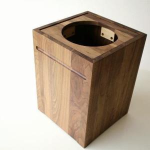 ゴミ箱 ごみ箱 木製 おしゃれ デザイン インテリア 天然木 ナチュラルウッドのスクエアダストボックス