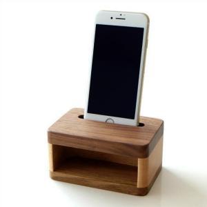 スマホスピーカー スマートフォンスピーカー 木製 スマホスタンド 充電しながら 置くだけ シンプル おしゃれ iPhone7、iPhone6対応 ウッドスマホスピーカー|gigiliving