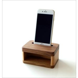 スマホスピーカー スマートフォンスピーカー 木製 スマホスタンド 充電しながら 置くだけ シンプル おしゃれ iPhone7、iPhone6対応 ウッドスマホスピーカー|gigiliving|02