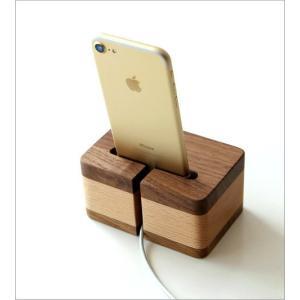 スマホスピーカー スマートフォンスピーカー 木製 スマホスタンド 充電しながら 置くだけ シンプル おしゃれ iPhone7、iPhone6対応 ウッドスマホスピーカー|gigiliving|05