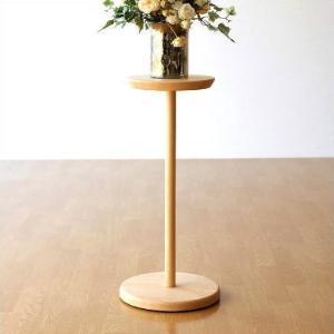 花台 フラワースタンド 木製 天然木 サイドテーブル コンパクト おしゃれ シンプル ナチュラルウッドの花台・ハイスタンド|gigiliving