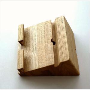 タブレットスタンド 木製 iPadスタンド タブレットPCスタンド おしゃれ 充電しながら 横置き 縦置き 天然木 ウッドタブレットスタンド オーク|gigiliving|03