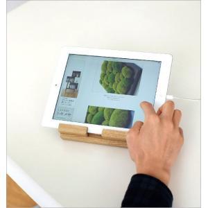 タブレットスタンド 木製 iPadスタンド タブレットPCスタンド おしゃれ 充電しながら 横置き 縦置き 天然木 ウッドタブレットスタンド オーク|gigiliving|07