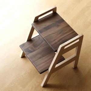 踏み台 スツール 木製 2段 ステップ 天然木 ウォールナット シンプル ローチェア 椅子 ナチュラルウッドの踏み台スツール|gigiliving
