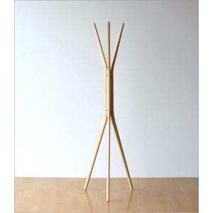コートハンガー 木製 ナチュラル 北欧 コート掛け コートスタンド 天然木 ウッド おしゃれ シンプル モダン 玄関 スタイリッシュコートハンガー|gigiliving|05
