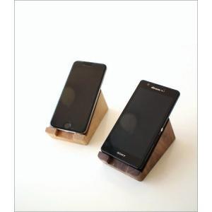 スマホスタンド おしゃれ 木製 卓上 ウッドモバイルスタンド2カラー|gigiliving|02