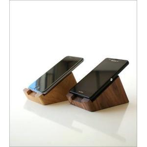 スマホスタンド おしゃれ 木製 卓上 ウッドモバイルスタンド2カラー|gigiliving|05