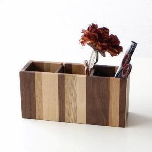 ペン立て 木製 おしゃれ シンプル デザイン ナチュラルウッドのモザイクペンたてL|gigiliving