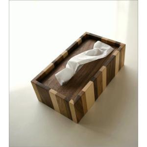 ティッシュケース 木製 おしゃれ ボックス シンプル ナチュラルウッドのモザイクティッシュボックス|gigiliving|02