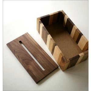 ティッシュケース 木製 おしゃれ ボックス シンプル ナチュラルウッドのモザイクティッシュボックス|gigiliving|05