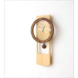壁掛け時計 壁掛時計 掛け時計 掛時計 振り子 木製 おしゃれ 天然木 無垢 文字盤なし デザイン カフェ モダン ナチュラル ウォールクロック振り子 ビーチ|gigiliving|02