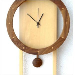 壁掛け時計 壁掛時計 掛け時計 掛時計 振り子 木製 おしゃれ 天然木 無垢 文字盤なし デザイン カフェ モダン ナチュラル ウォールクロック振り子 ビーチ|gigiliving|05