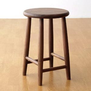 スツール 木製 天然木 丸椅子 おしゃれ 無垢 ナチュラルウッドのスツール ウォールナット|gigiliving