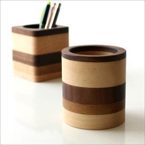 ペン立て 木製 ペンスタンド おしゃれ 天然木 無垢 シンプル かわいい 鉛筆立て リモコンスタンド メガネスタンド ナチュラルウッドのペンたて モザイク2タイプ|gigiliving|02