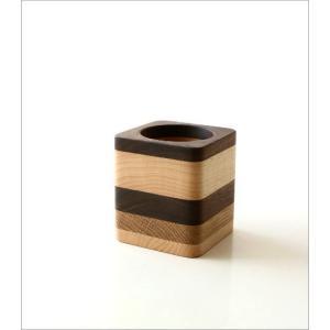 ペン立て 木製 ペンスタンド おしゃれ 天然木 無垢 シンプル かわいい 鉛筆立て リモコンスタンド メガネスタンド ナチュラルウッドのペンたて モザイク2タイプ|gigiliving|05
