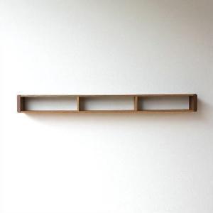 ウォールシェルフ 木製 壁掛け 飾り棚 飾棚 小物入れ 天然木 おしゃれ ナチュラル スリムなウォール棚 L|gigiliving