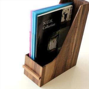 ファイルボックス A4 おしゃれ 木製 無垢材 ファイルラック タテ型 縦型 ファイル収納 卓上 机上 書類整理 ナチュラルウッドのファイルスタンド ウォルナット|gigiliving