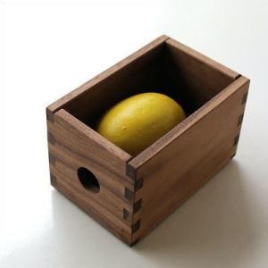 小物入れ 木製 天然木 引き出し 木箱 ウッドケース マスボックス ウォルナット|gigiliving