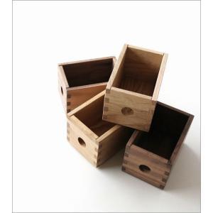 小物入れ 木製 天然木 引き出し 木箱 ウッドケース マスボックス ウォルナット|gigiliving|02