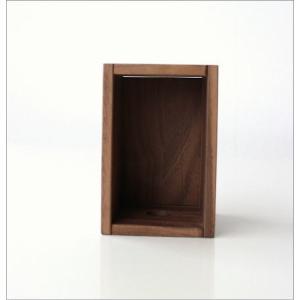 小物入れ 木製 天然木 引き出し 木箱 ウッドケース マスボックス ウォルナット|gigiliving|04