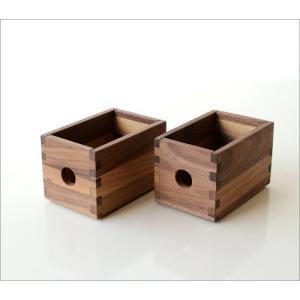 小物入れ 木製 天然木 引き出し 木箱 ウッドケース マスボックス ウォルナット|gigiliving|05