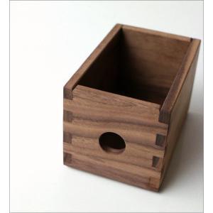 小物入れ 木製 天然木 引き出し 木箱 ウッドケース マスボックス ウォルナット|gigiliving|06