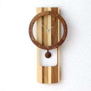 壁掛け時計 壁掛時計 掛け時計 掛時計 振り子 木製 おしゃれ 天然木 無垢 文字盤なし デザイン カフェ モダン ナチュラル ウォールクロック振り子 モザイク|gigiliving