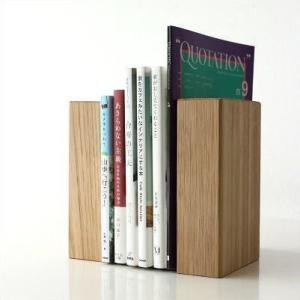 本立て 本立 ブックスタンド 木製 おしゃれ 天然木 インテリア ナチュラルウッドのブックエンド オーク|gigiliving
