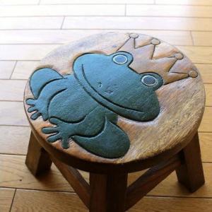 スツール 木製 椅子 いす イス ミニスツール 玄関 花台 ミニテーブル ウッドチェア おしゃれ 雑貨 かえる 蛙 ローチェア 低い 腰掛け 子供椅子 カエルさん|gigiliving