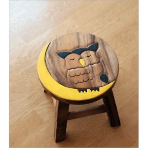 スツール 木製 椅子 いす イス ミニスツール 玄関 花台 ミニテーブル ウッドチェア おしゃれ ふくろう 梟 子供椅子 みみずくさん|gigiliving|02