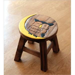 スツール 木製 椅子 いす イス ミニスツール 玄関 花台 ミニテーブル ウッドチェア おしゃれ ふくろう 梟 子供椅子 みみずくさん|gigiliving|05